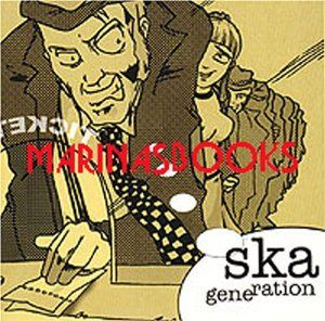 Various Artists - Ska Generation
