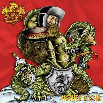 Zmey Gorynich - Mother Russia